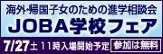 banner_180.jpg