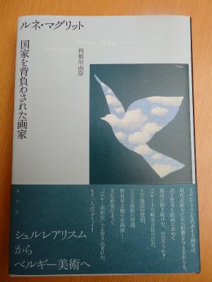 P7050261.jpg