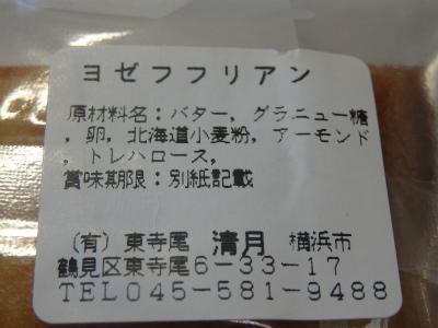 PC160260.jpg