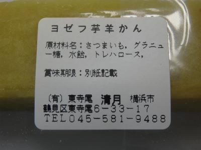 PC160264.jpg
