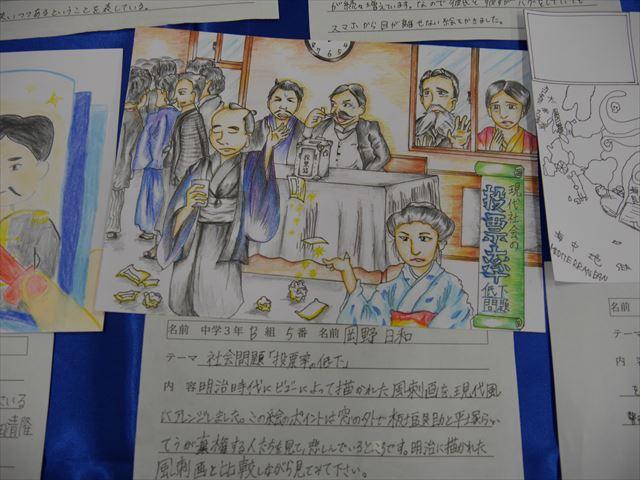 yosai333333.JPG