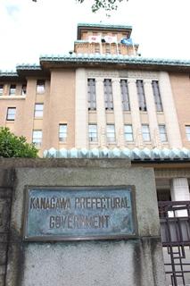 ③神奈川県庁.JPG