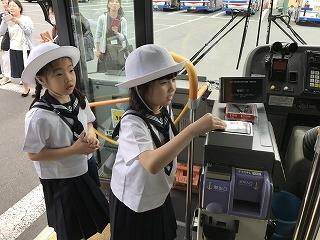 1年生バスの乗車指導マナー①.jpg