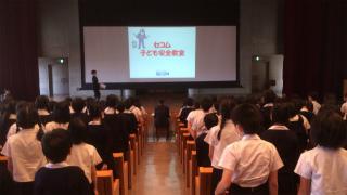 2015防犯教室3.jpg
