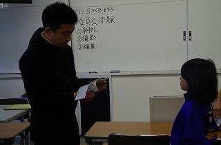 2016委員会体験②.jpg