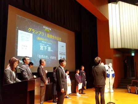 2016宮下さん授賞式③.jpg