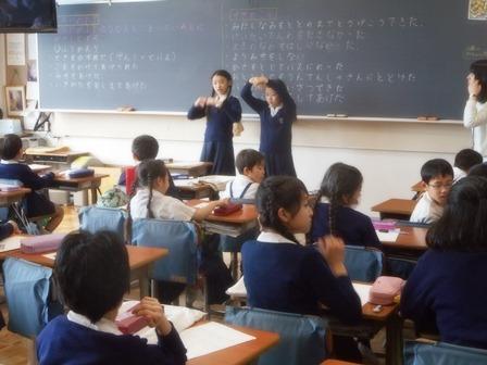 2016方面別3学期⑤.JPG