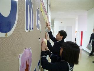 2016入学準備⑤.jpg