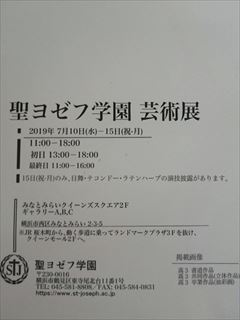IMG-8226_R.jpg