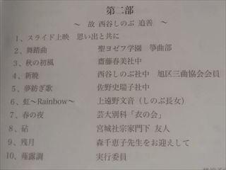 IMG-9360_R.JPG